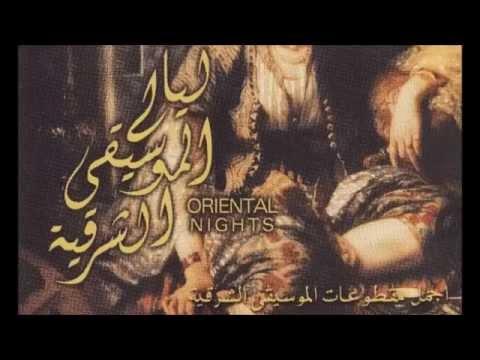 Arabic Traditional Music | الموسيقى العربية التقليدية
