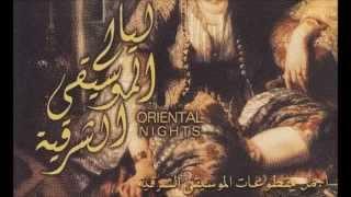 Video Arabic Traditional Music | الموسيقى العربية التقليدية download MP3, 3GP, MP4, WEBM, AVI, FLV Oktober 2018