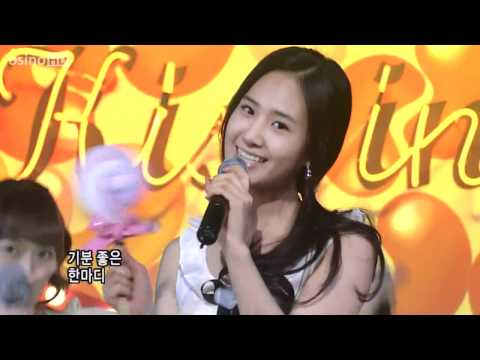 080302 - SNSD - Kissing You (Real HD 720p) mp3