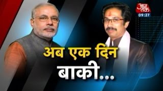 Day before Maharashtra CM's selection, Shiv Sena blinks