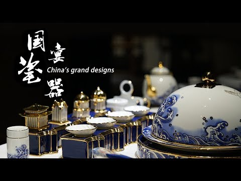 Meet the tableware designer for the BRICS Summit banquet