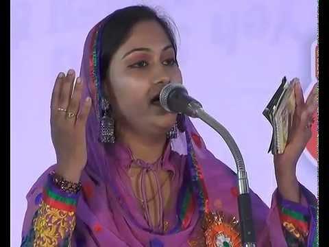 Rukhsar Balrampuri Raniganj Pratapgarh Mushaira 2015