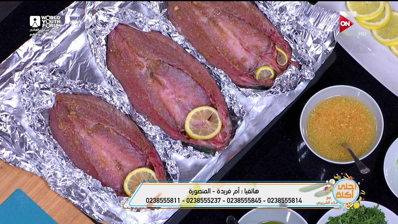 أحلى أكلة - طريقة عمل سمك بوري سنجاري على طريقة الشيف علاء الشربينى