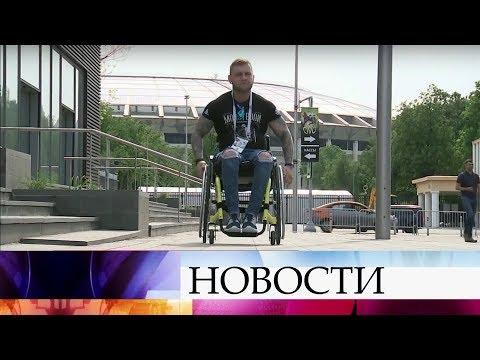 Стадионы к ЧМ по футболу FIFA 2018 в России подготовили так, чтобы было удобно разным болельщикам. - Смотреть видео без ограничений