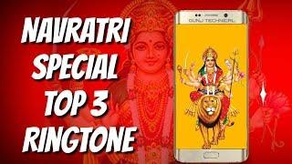 Navratri Special Top 3 Ringtone || Most Popular Mata Rani || 2018 HD Ringtone Download