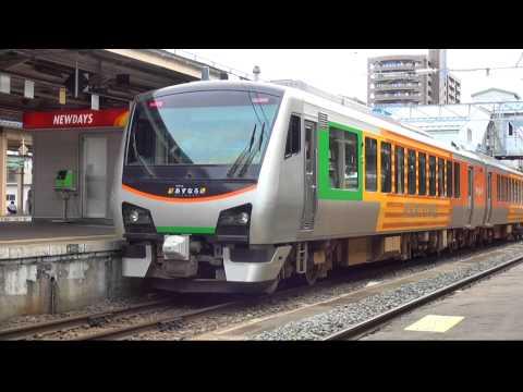 HB-E300系 リゾートあすなろ Hybrid Train Resort Asunaro