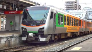 HB-E300系 リゾートあすなろ Hybrid Train Resort Asunaro