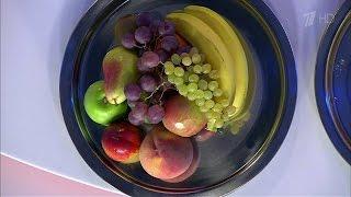 Жить здорово! Вынеправильно едите фрукты: как исправить ошибки? (28.10.2016)