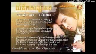 [SD CD Vol 162] Yom Nek Songsa Ke by Nico