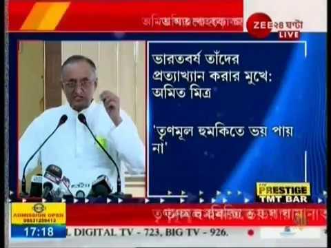 Amit Mitra's press conference at Nabanna