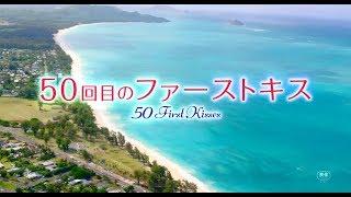 2018年 6 月 1 日(金)全国ロードショー 主演:山田孝之 長澤まさ...
