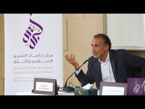 "Dr Tariq Ramadan ""Islamic Studies: The Need for Intellectual and Spiritual Revolution"" 18/11/2015"