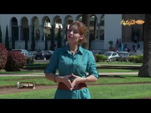 TRT ARAPÇA Medineti Benim Şehrim Casablanca - قناة التركية - مدينتي - الدار البيضاء المغرب