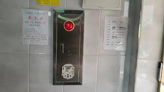 [현대방재소방공사]  비상경보설비 수신기 발신기 보수