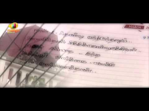 Vilakku Vacha Nerathula -  Episode 261