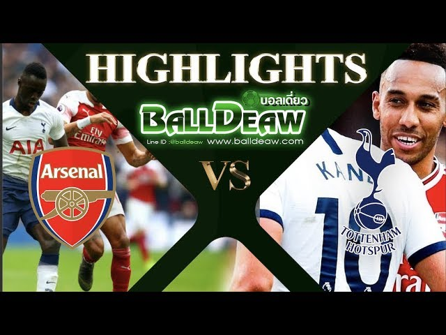 HigHlights   อาร์เซน่อล vs สเปอร์ส[2-2]    1/09/62 บอล วันนี้