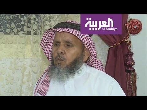 وجوه من الحرمين | لقاء مع رجل واجه جهيمان في الحرم المكي  - نشر قبل 2 ساعة