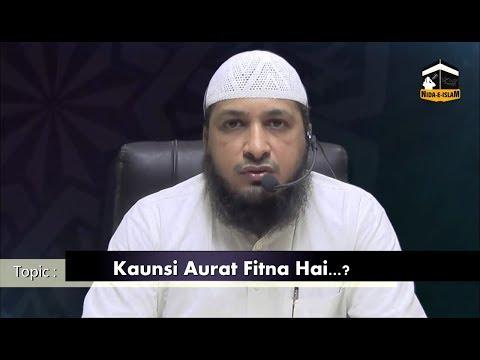 Kaunsi Aurat Fitna Hai by Hafiz Javeed Usman Rabbani