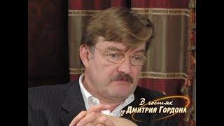 """Киселев: Гусинскому предъявили ультиматум: """"Либо все деньги на бочку, либо отдавайте бизнес"""""""