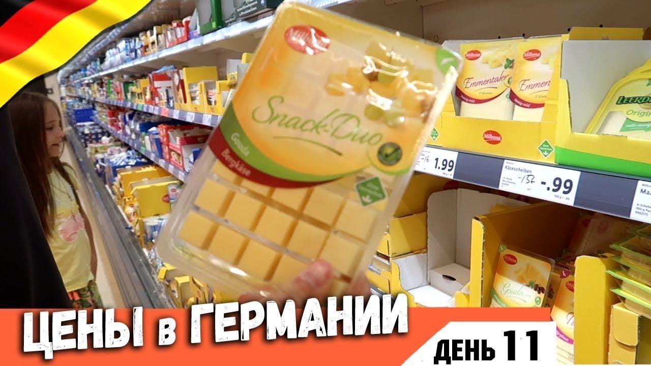 Цены на продукты питания германия когда откроют границу с россией и белоруссией