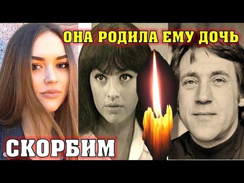 Сначала отказали ноги, а Сегодня не стало возлюбленной Владимира Высоцкого, актрисы Татьяны Иваненко