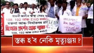 Mrityunjay in uncertainty | Employee leading protest against company