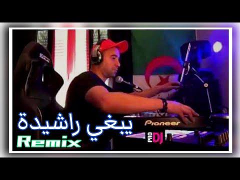 Yabghi Rachida - Extrait Live YouTube By Dj Tahar Pro