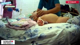 Медицина катастроф. Спасают младенца с инсультом.
