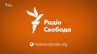 LIVE | Томос для України. Рішення Синоду Вселенського патріархату