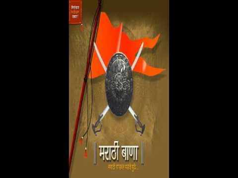 Nice bhagava song