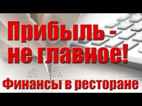 1. Первая задача Финансового менеджмента