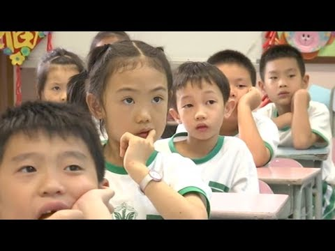 Hong Kong's new government vows to promote national education