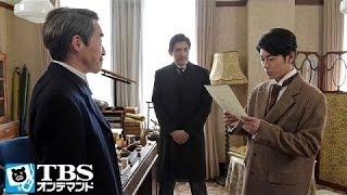 帰国した篤蔵(佐藤健)は、天皇の料理番になるべく皇居・大膳寮を訪れた。大...