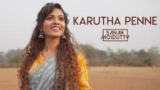 Karutha Penne (കറുത്ത  പെണ്ണേ) | Thenmavin Kombath I Sanah Moidutty