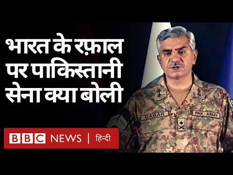 Rafale Fighter Jets: Pakistan बोला, India पांच क्या, पांच सौ रफ़ाल विमान मंगा ले, वो तैयार है...