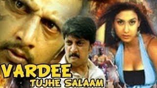 Video Vardee Tujhe Salaam - Full Length Action Hindi Movie download MP3, 3GP, MP4, WEBM, AVI, FLV Maret 2017
