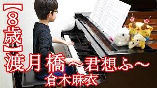 使用楽譜:ぷりんと楽譜(中級) ☆サブチャンネル『藤多直史【日常】』...