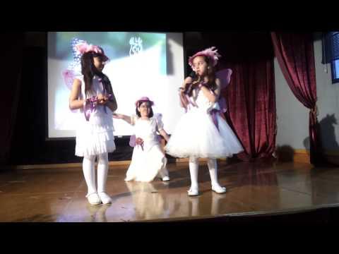 حفل مجلس الأمهات في مدارس الريان..(إليك أمي)..