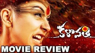 Kalavathi Movie Review : Siddharth, Trisha, Hansika Motwani