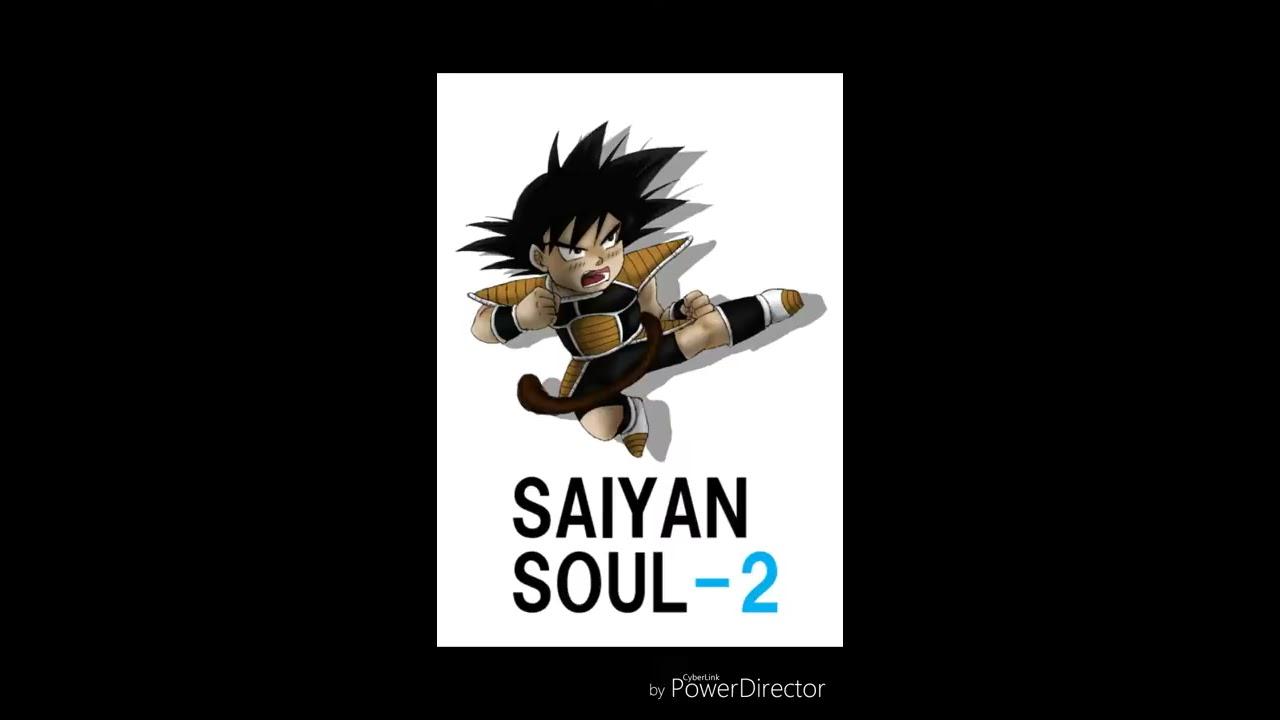(同人)賽亞人的靈魂—2 (銅仁)サイヤ人の魂—2