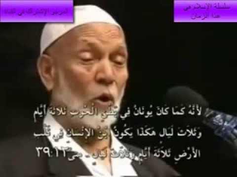 video ahmed deedat