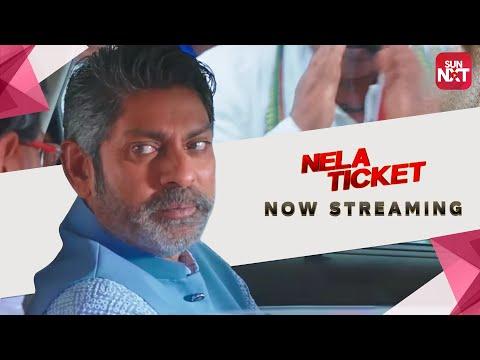 Nela Ticket ( Telugu - Drama ) Ravi Teja | Malavika Sharma