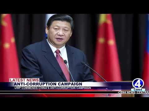 UWP COMMENDS CHINA'S ANTI CORRUPTION CAMPAIGN
