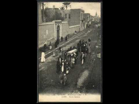 Ida Cox Coffin Blues (1925)