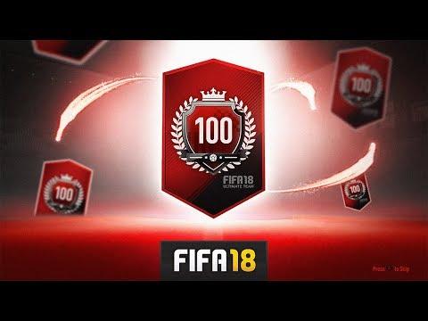 TOP 100 FUT CHAMPS REWARDS! - FIFA 18 Ultimate Team