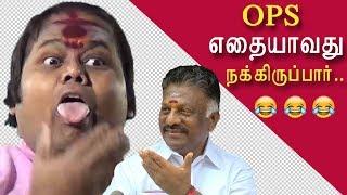 எதை நக்கியிருப்பார்?  ttv dinakaran team  speech on ops eps tamil news, tamil live news redpix