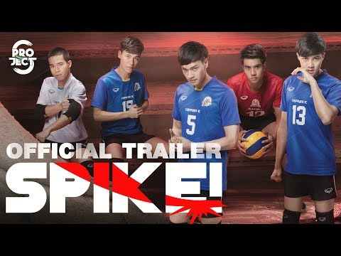 Official International Trailer 'Project S...