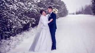 Свадьба Зимой / Зимняя Сказка / Студия Громова Минск
