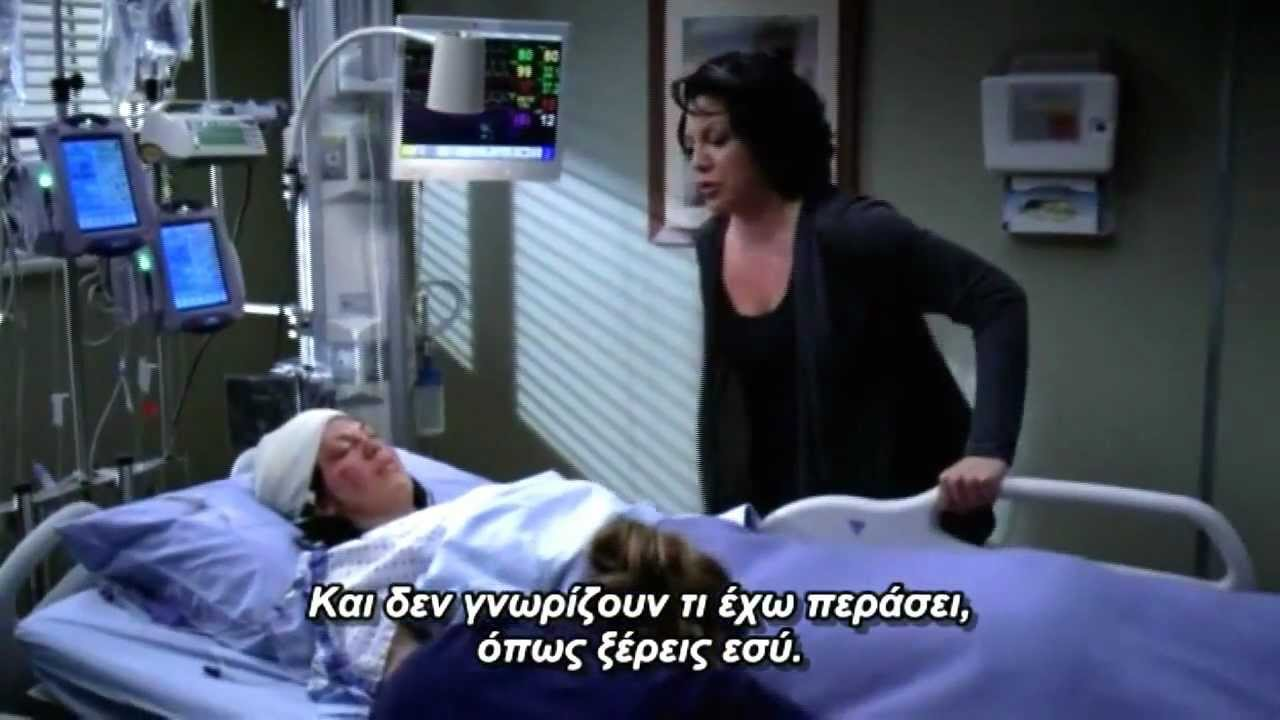 Greys Anatomy 7x18 The Story Callie With Greek Subtitles Youtube