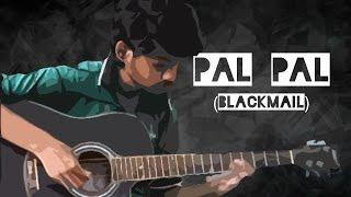 Pal pal dil ke paas (Blackmail-1973)